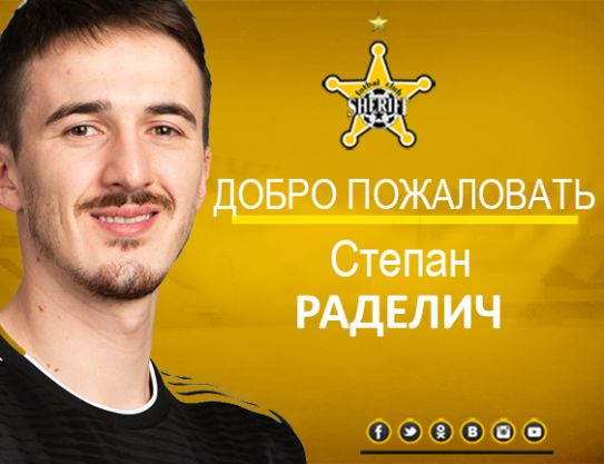 Welcome, Stjepan Radeljic
