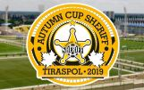 Autumn Sheriff Cup-2019