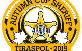 Турнир Autumn Sheriff Cup 2019